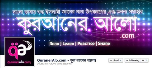 fbcover1
