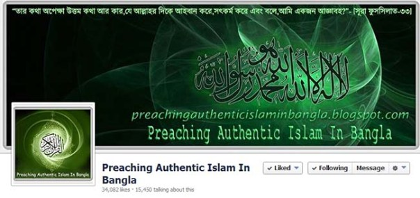 fbcover3
