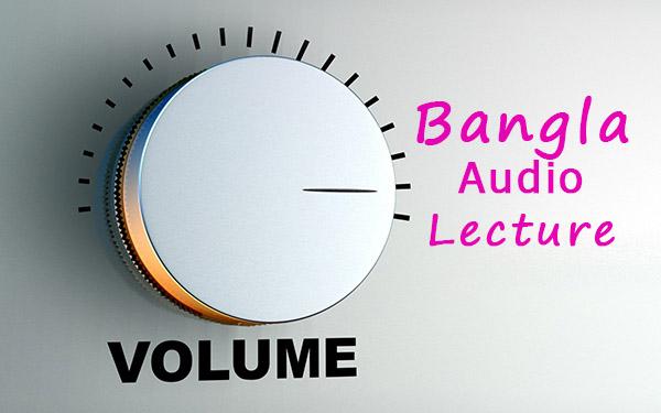 Audio Lecture